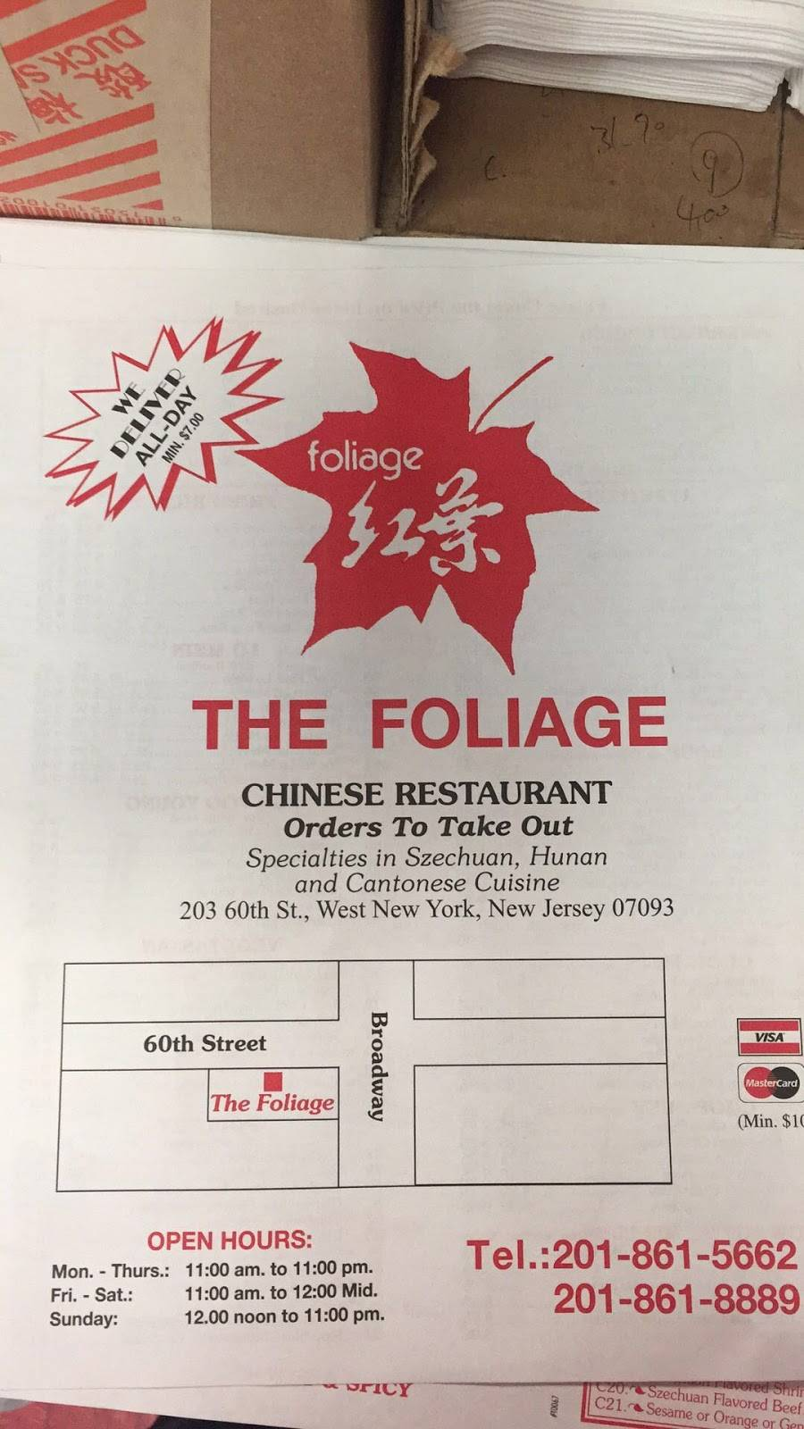 The Foliage | restaurant | 203 60th St, West New York, NJ 07093, USA | 2018615662 OR +1 201-861-5662