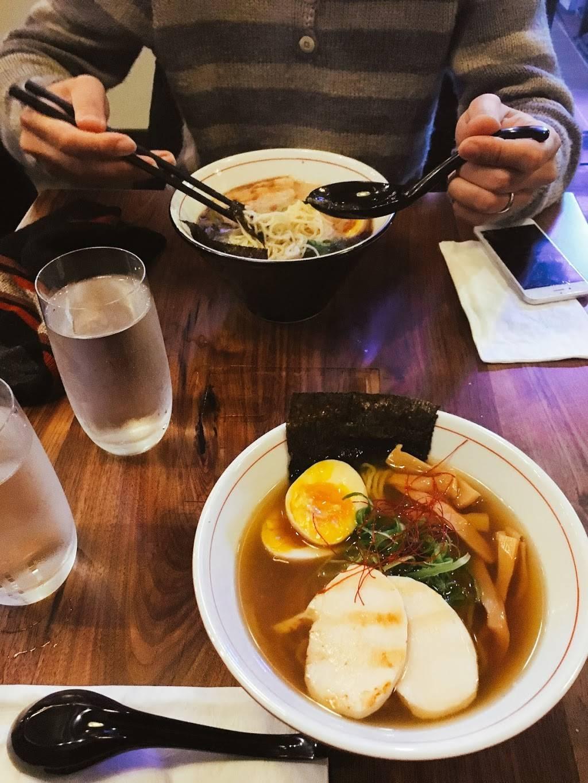 FUYU RAMEN | restaurant | 4617 Queens Blvd, Long Island City, NY 11104, USA | 7187862200 OR +1 718-786-2200