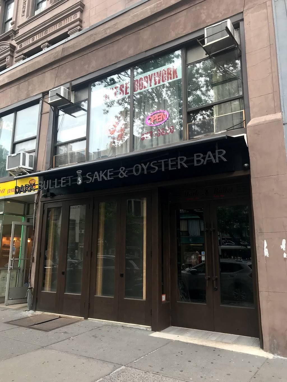 Dark bullet sake & oyster bar | restaurant | 154 W 72nd St, New York, NY 10023, USA | 2122356788 OR +1 212-235-6788