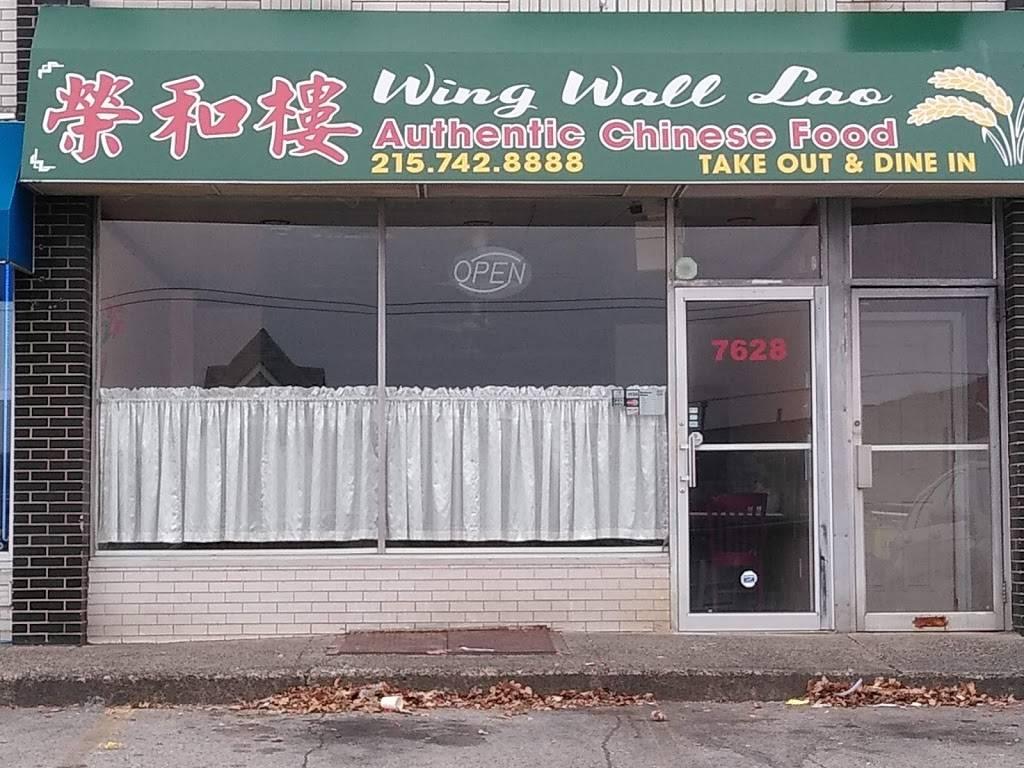 Wing Wall Lao | restaurant | 7628 Castor Ave, Philadelphia, PA 19152, USA | 2157428888 OR +1 215-742-8888