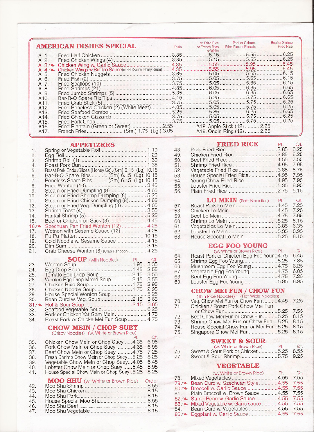 Golden Kitchen | restaurant | 79-09 Jamaica Ave, Jamaica, NY 11421, USA | 7182960589 OR +1 718-296-0589