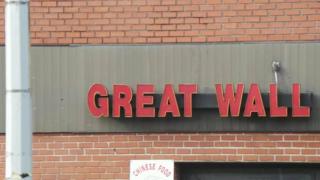 Great Wall Chinese Restaurant | restaurant | 87-12 Astoria Blvd, East Elmhurst, NY 11369, USA | 7184786433 OR +1 718-478-6433