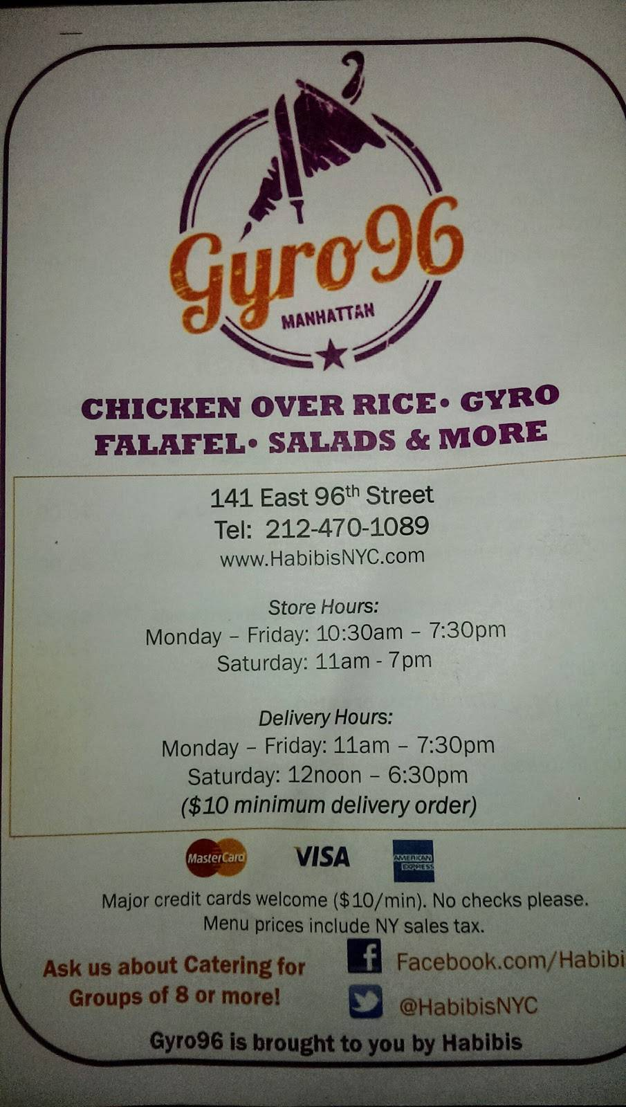 Gyro 96 | restaurant | 141 E 96th St, New York, NY 10128, USA | 2124701089 OR +1 212-470-1089