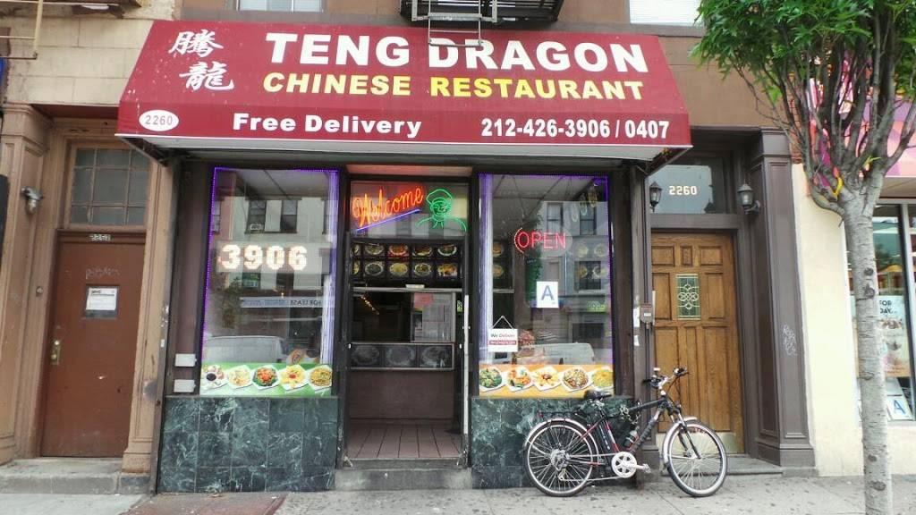 Teng Dragon | restaurant | 2260 1st Avenue #1, New York, NY 10035, USA | 2124263906 OR +1 212-426-3906