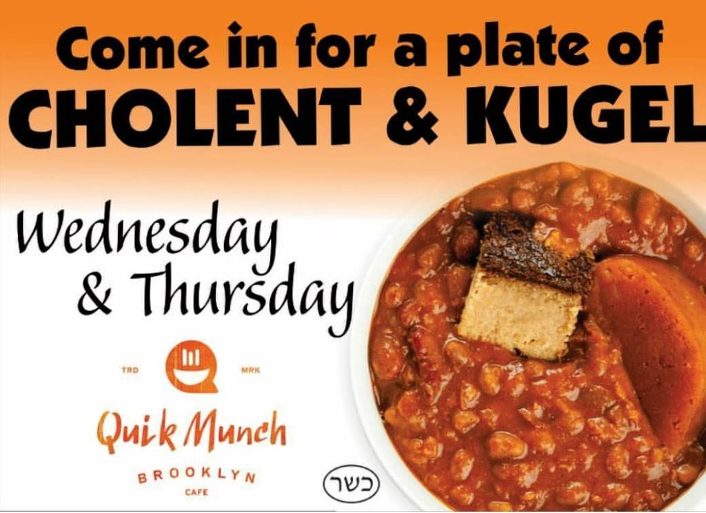 Quick Munch Cafe | restaurant | 2 Stanwix St, Brooklyn, NY 11206, USA | 3474350936 OR +1 347-435-0936