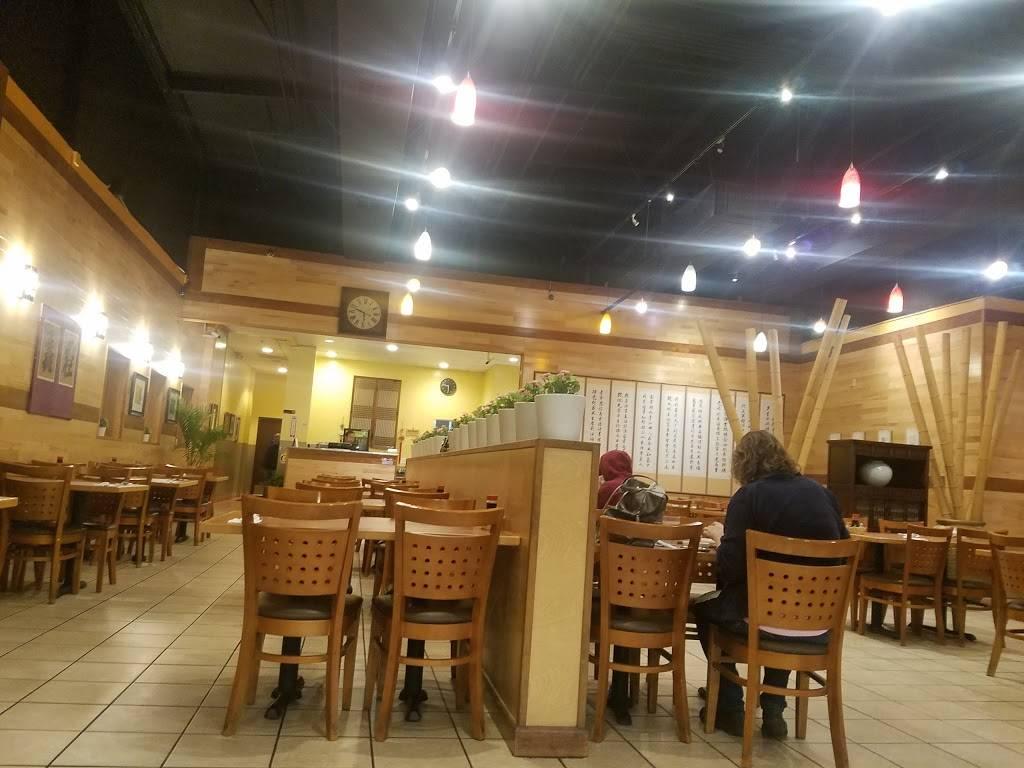 Kimchee Tofu House | restaurant | 3288 Pierce St a103, Richmond, CA 94804, USA | 5105288864 OR +1 510-528-8864