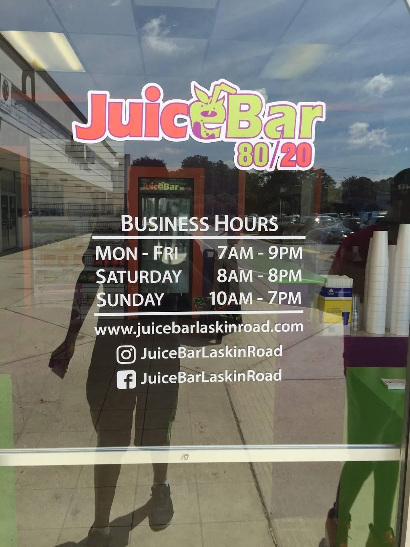 JuiceBar Laskin Road | cafe | 1940 Laskin Rd #315, Virginia Beach, VA 23454, USA | 7575782359 OR +1 757-578-2359