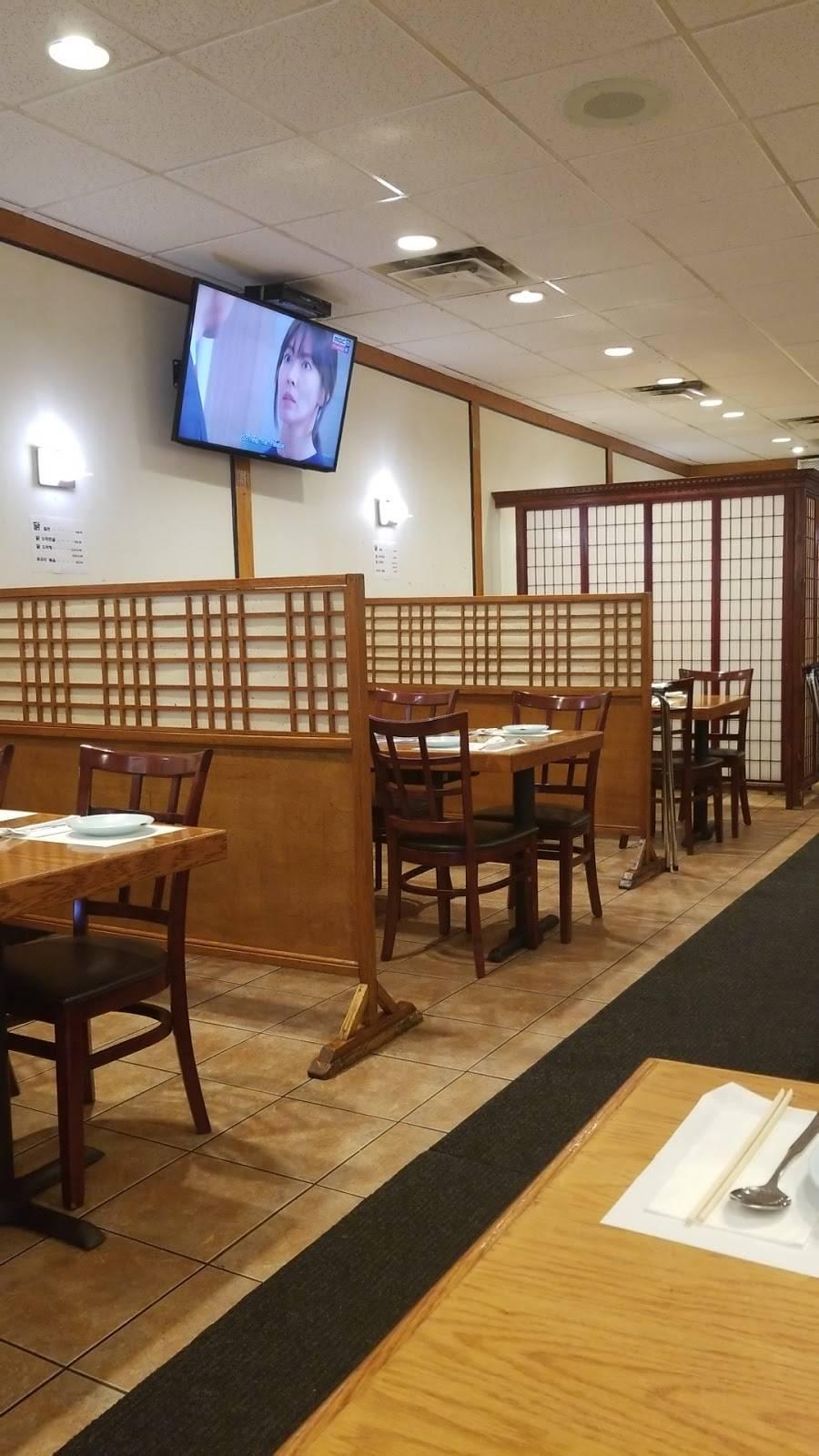 Miga 미가 | restaurant | 344 Broad Ave, Leonia, NJ 07605, USA | 2015928886 OR +1 201-592-8886