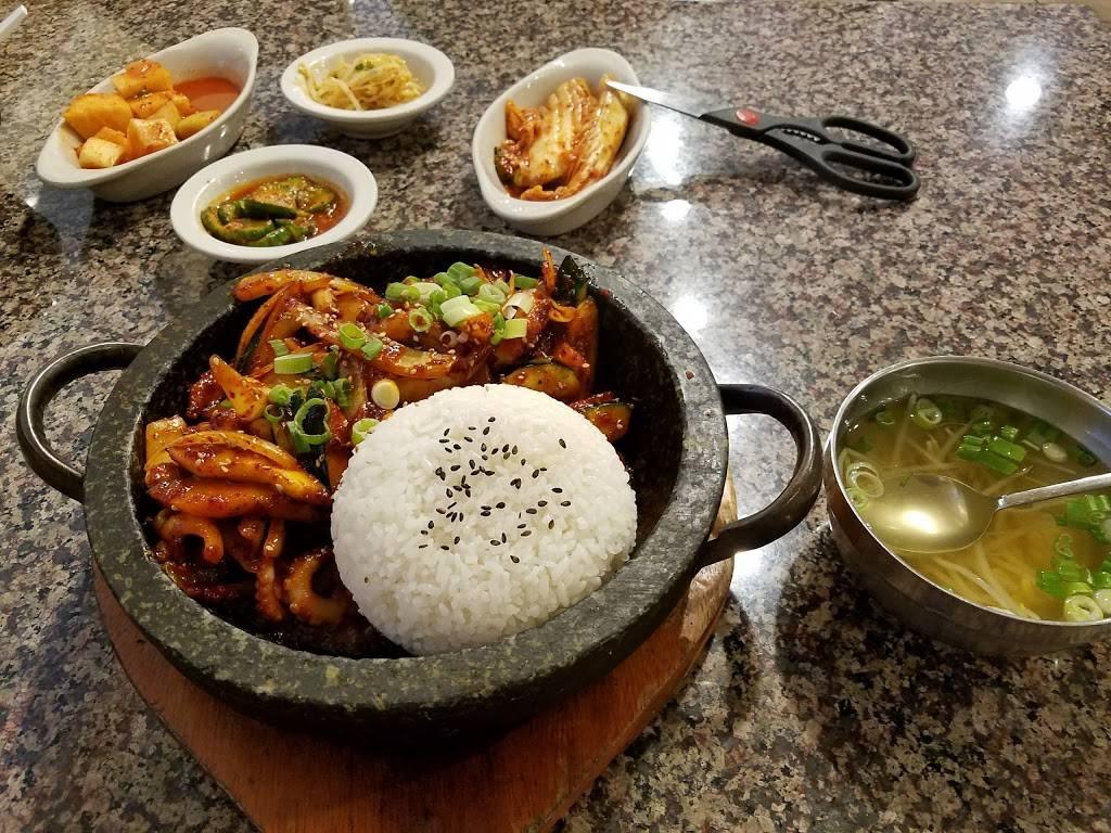 Jang Mo Gip Restaurant | restaurant | 9816 Garden Grove Blvd, Garden Grove, CA 92844, USA | 7145341340 OR +1 714-534-1340