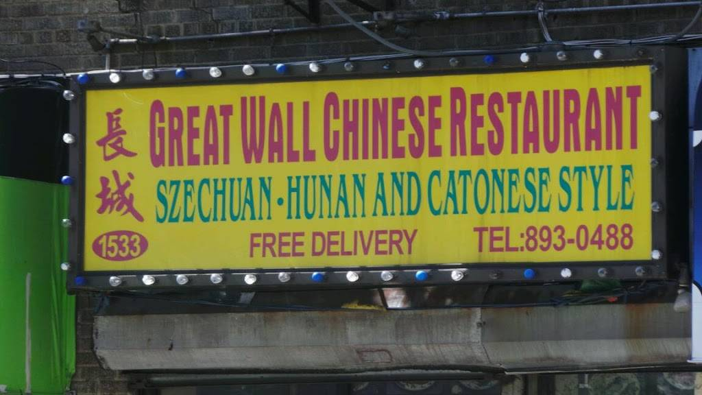Great Wall Place   restaurant   1533 Watson Ave, Bronx, NY 10472, USA   7188930488 OR +1 718-893-0488