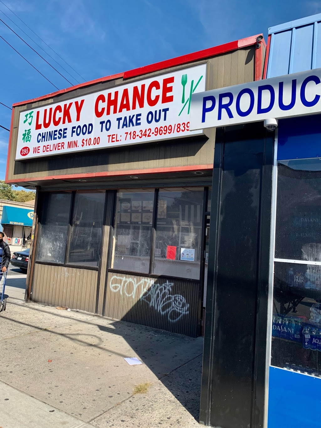 Lucky Chance | restaurant | 395 Remsen Ave, Brooklyn, NY 11212, USA | 7183429699 OR +1 718-342-9699