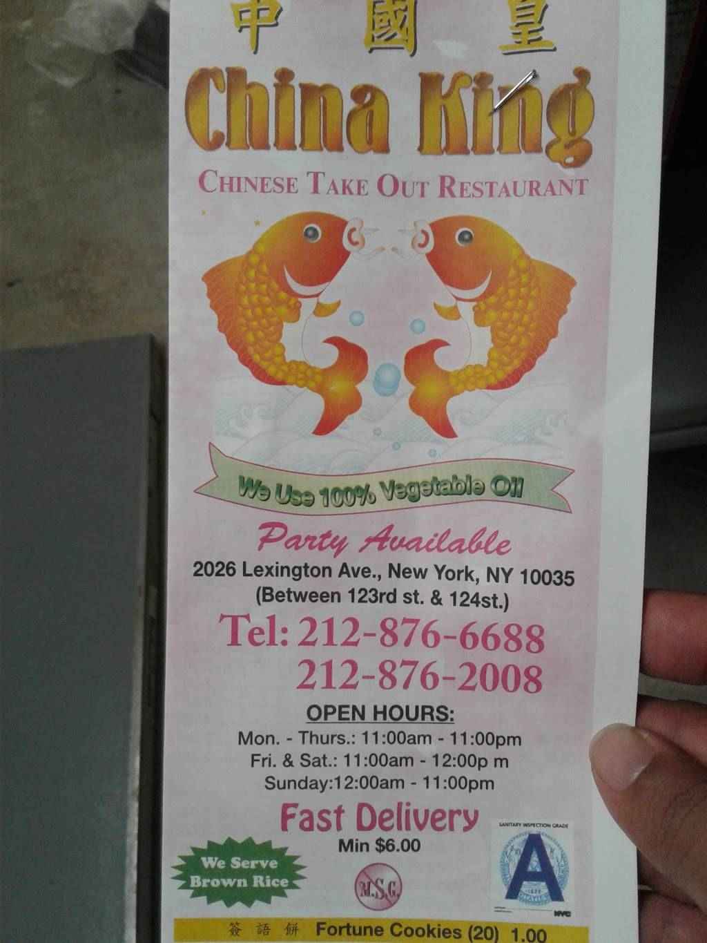 China King | restaurant | 2026 Lexington Ave # 2, New York, NY 10035, USA | 2128766688 OR +1 212-876-6688
