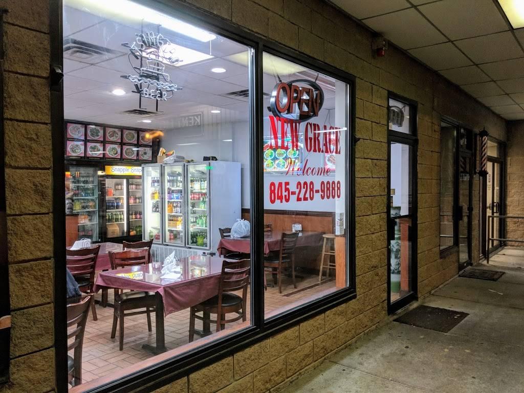 New Grace II | restaurant | 1100 NY-52 #108, Carmel Hamlet, NY 10512, USA | 8452289888 OR +1 845-228-9888