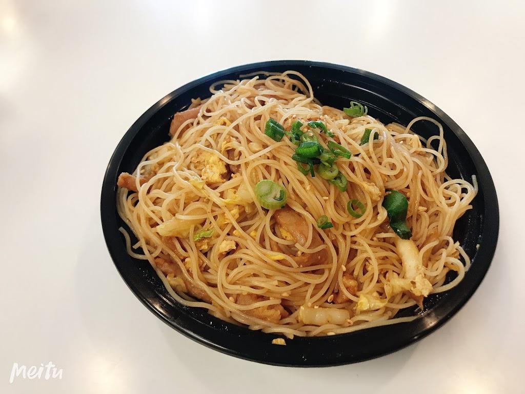 Asian Noodle | restaurant | 902 Regent St, Madison, WI 53715, USA | 6084676210 OR +1 608-467-6210