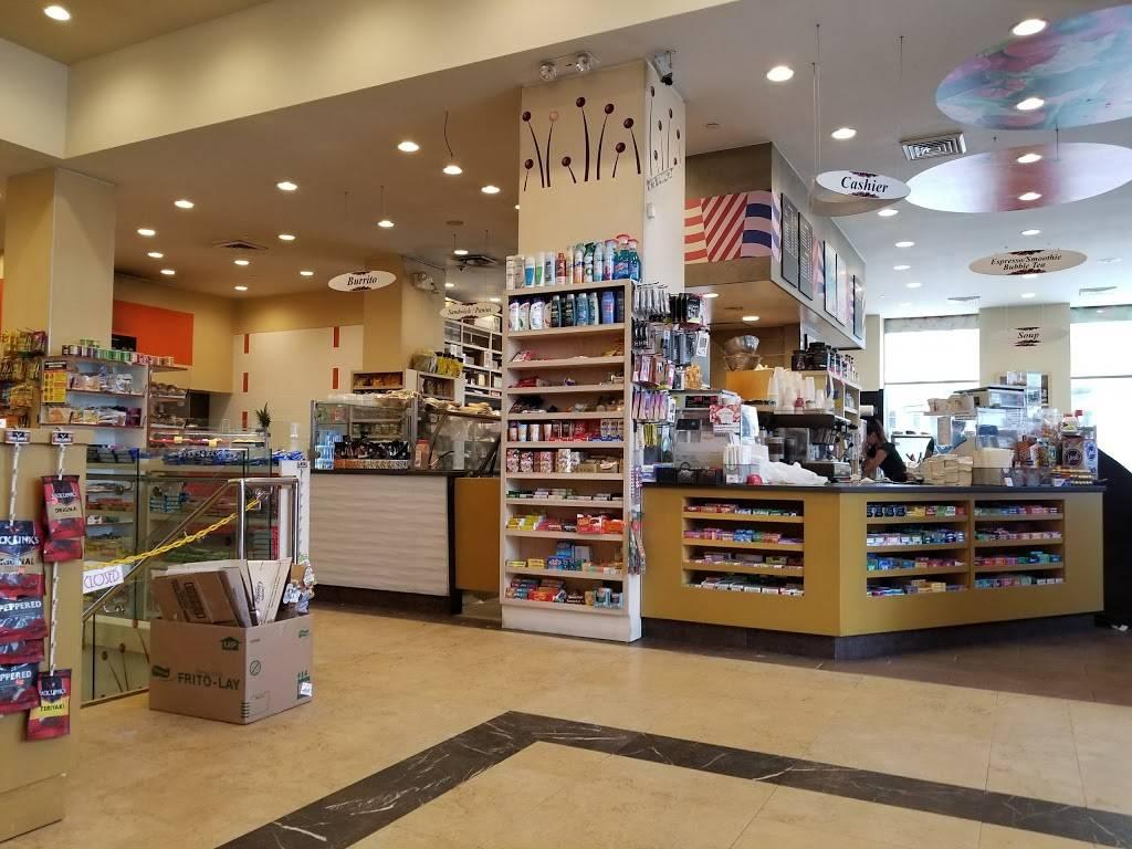 Cranberry | cafe | 2802 42nd Rd, Long Island City, NY 11101, USA | 7187842784 OR +1 718-784-2784