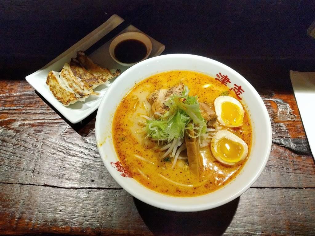 Shinshi Ramen | restaurant | 235 E 53rd St, New York, NY 10022, USA | 6466697812 OR +1 646-669-7812