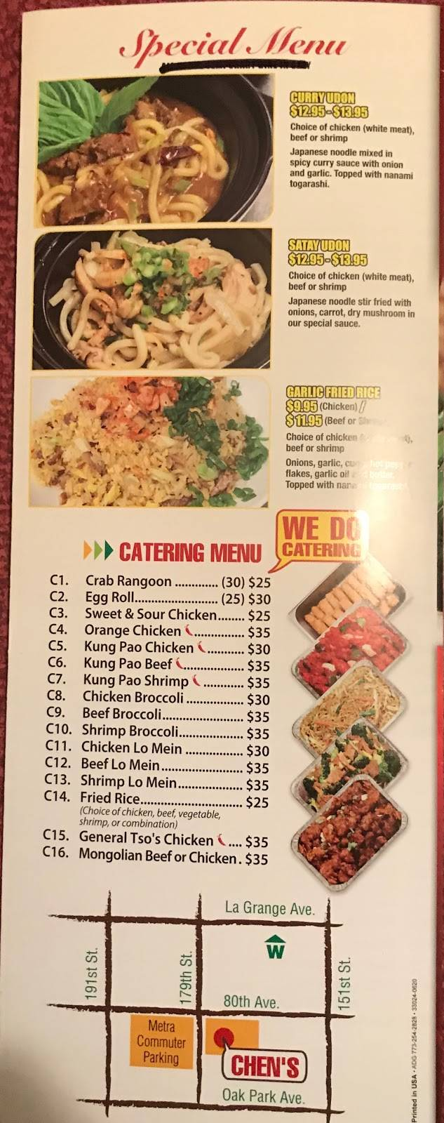 Chens | restaurant | 17855 80th Ave, Tinley Park, IL 60477, USA | 7086140689 OR +1 708-614-0689