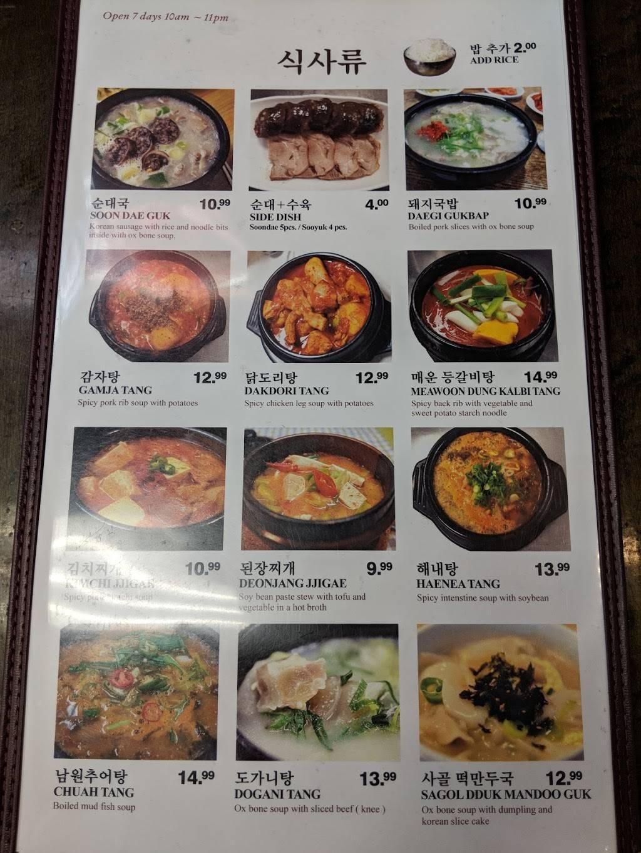 ToSocChon | restaurant | 269 Commercial Ave, Palisades Park, NJ 07650, USA | 2014820910 OR +1 201-482-0910