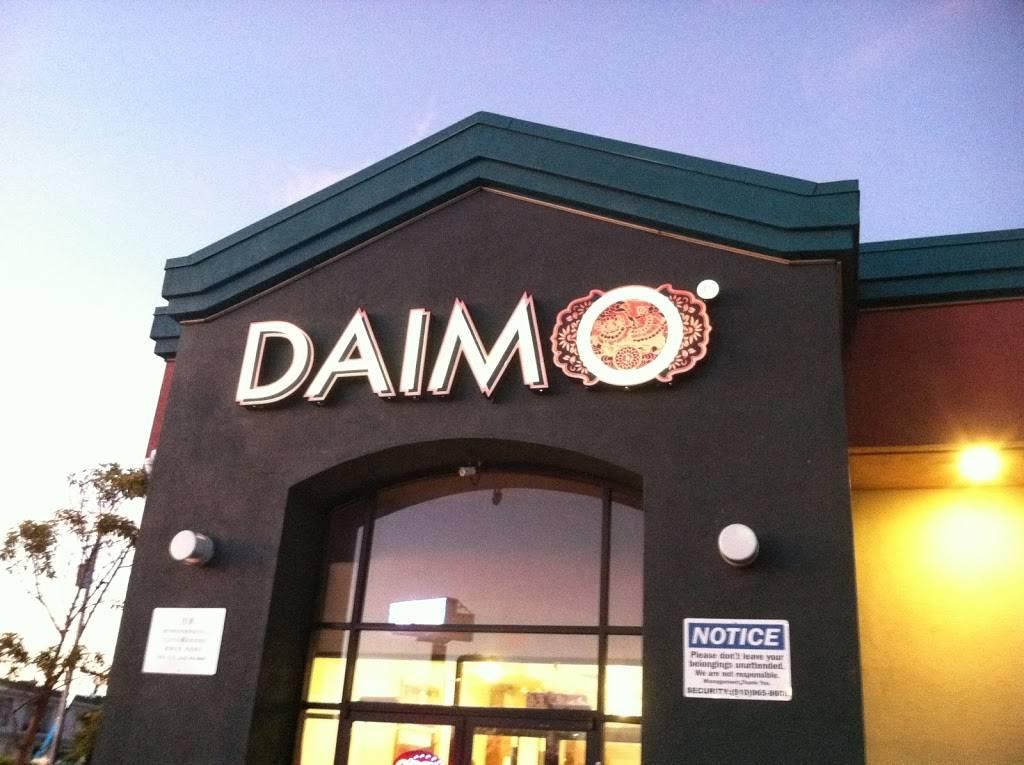 Daimo Chinese Restaurant | restaurant | 3288 Pierce St, Richmond, CA 94804, USA | 5105273888 OR +1 510-527-3888