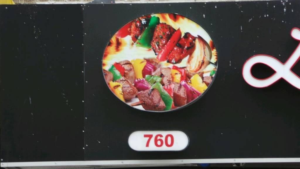 Sa Lena | restaurant | 760 Grand Concourse, Bronx, NY 10451, USA
