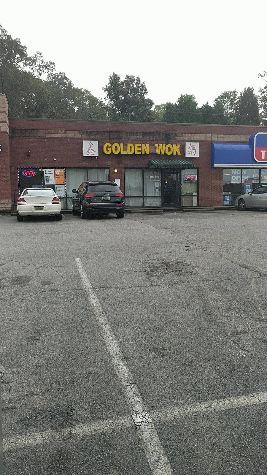Golden Wok | restaurant | 1421 Forestdale Blvd # 113, Birmingham, AL 35214, USA | 2057987288 OR +1 205-798-7288