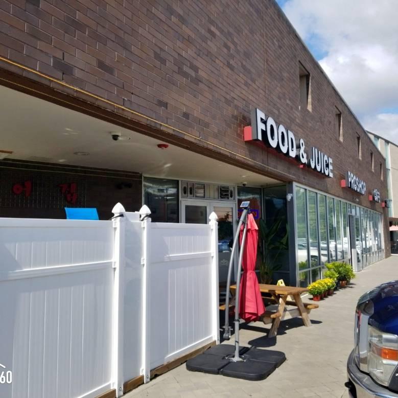 장어집 Gomjang | restaurant | 1 US-46, Palisades Park, NJ 07650, USA | 2019414476 OR +1 201-941-4476