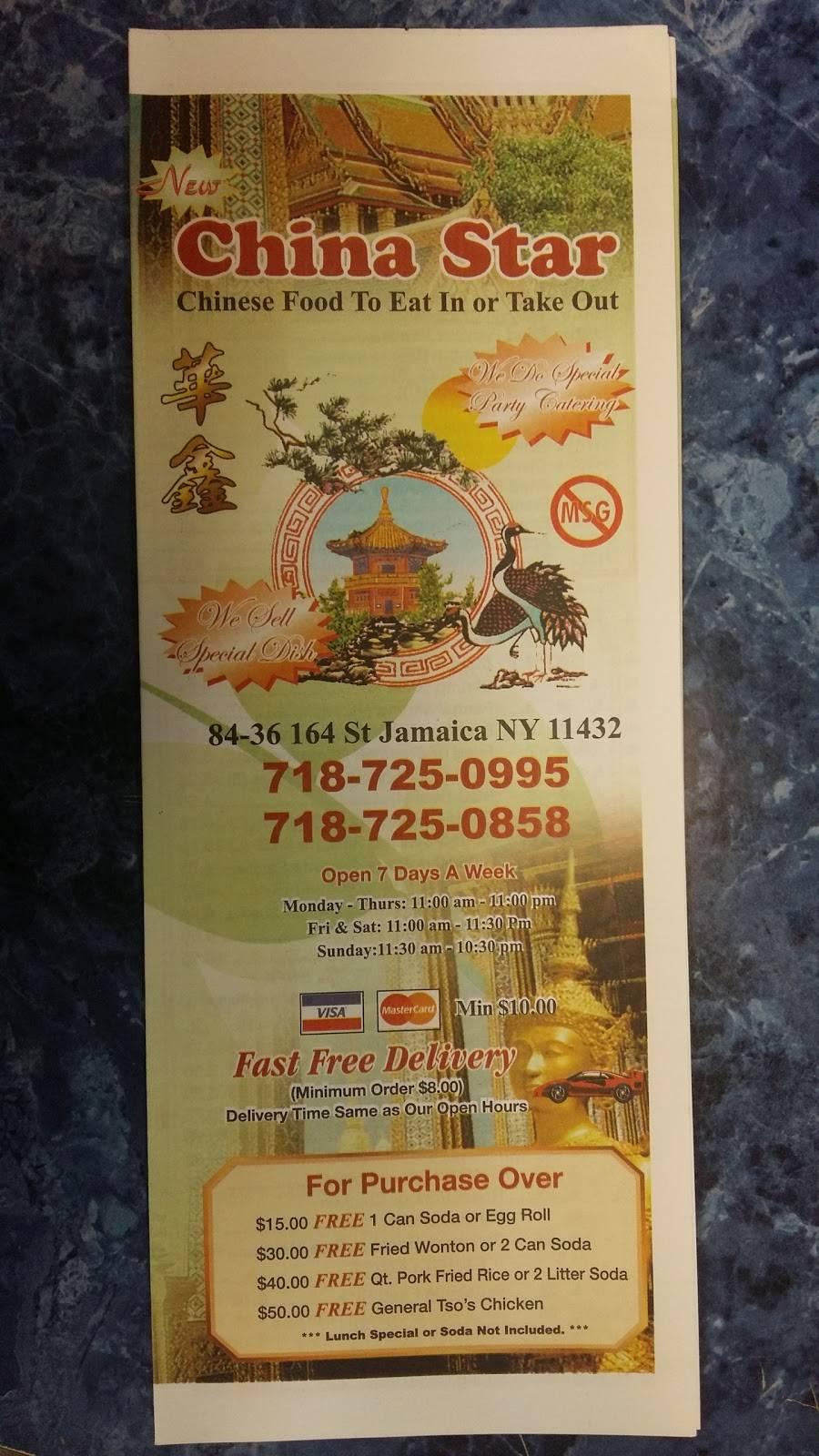 China Star | restaurant | 1370 Pennsylvania Ave, Brooklyn, NY 11239, USA | 7186421755 OR +1 718-642-1755