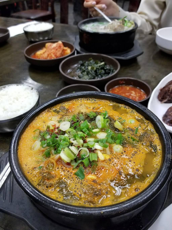 To Sok Chon 토속촌 | restaurant | 138 W Central Blvd, Palisades Park, NJ 07650, USA | 2014820910 OR +1 201-482-0910