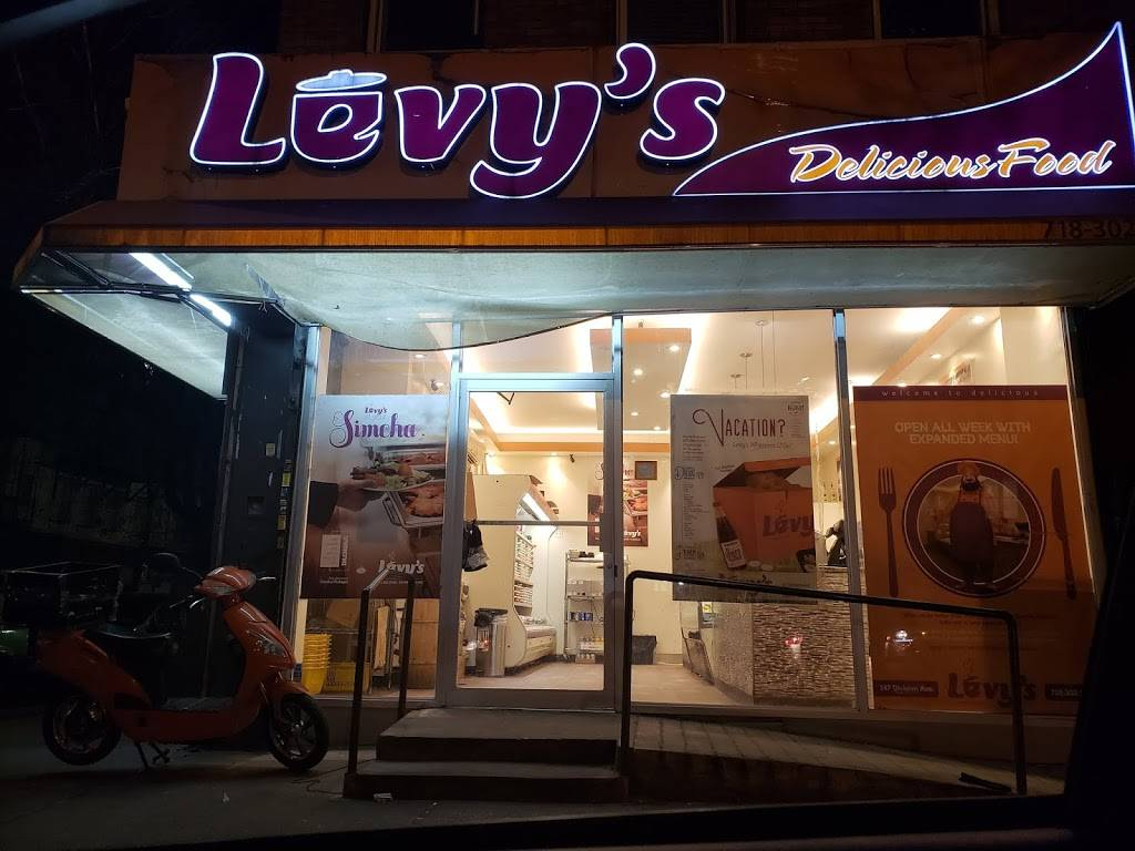 Levys Delicious Food Glatt Kosher | meal takeaway | 147 Division Ave, Brooklyn, NY 11211, USA | 7183029700 OR +1 718-302-9700