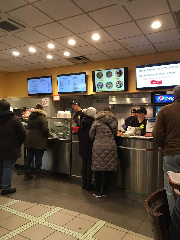 Yip's Gourmet Noodle Soup | restaurant | 18 Beaver St, New York, NY 10004, USA