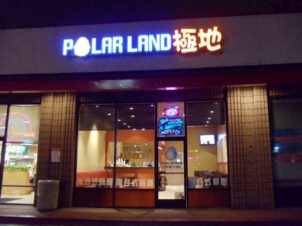 Polar Land | restaurant | 16025 Gale Ave, City of Industry, CA 91745, USA | 6263363196 OR +1 626-336-3196