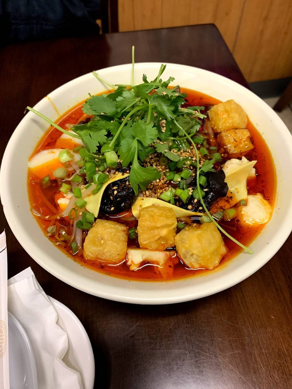 Shanghai Restaurant | restaurant | 493 Main St, Fort Lee, NJ 07024, USA | 2014828079 OR +1 201-482-8079