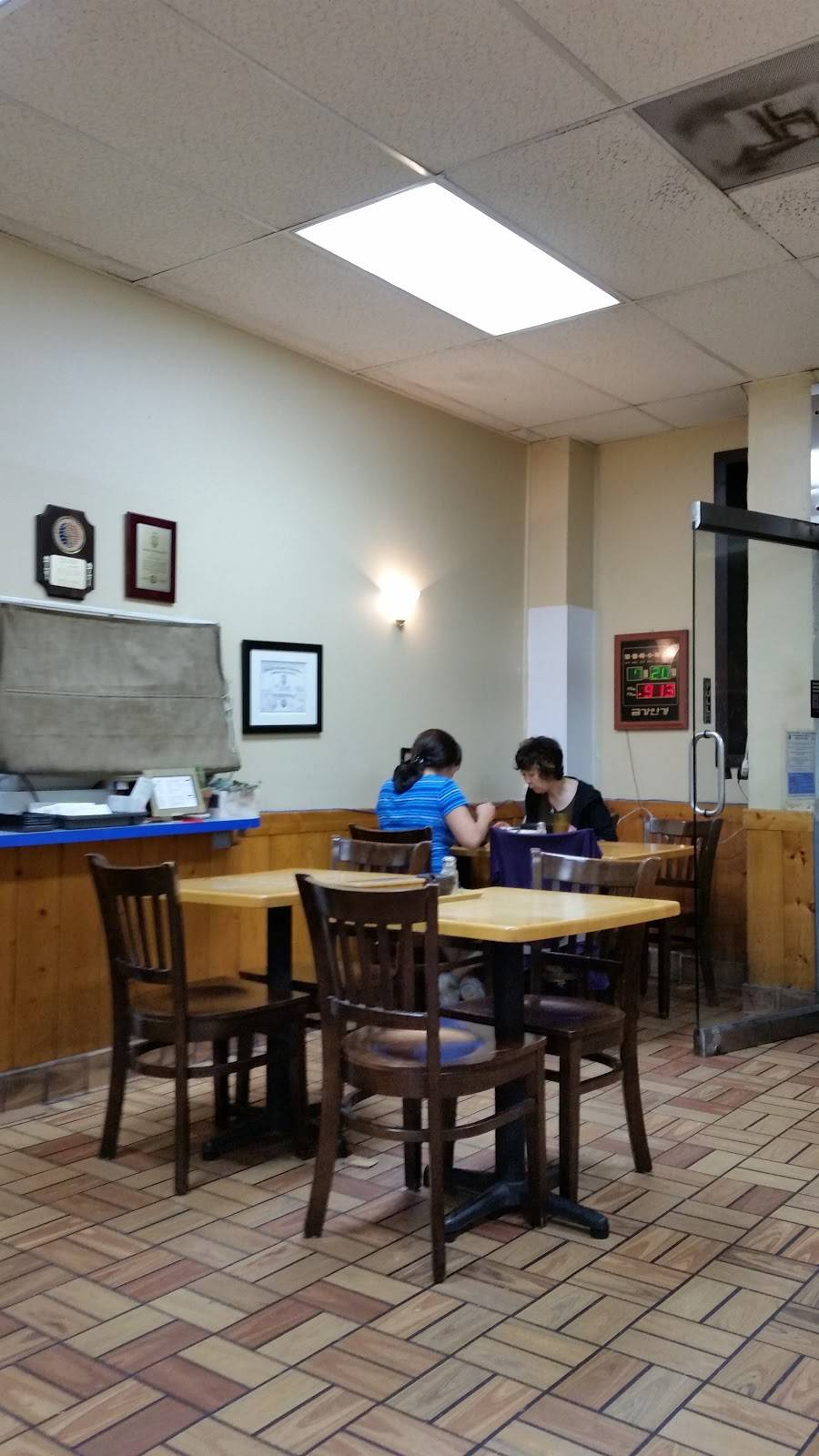 Han Bat Shul Lung Tang   restaurant   4163 W 5th St, Los Angeles, CA 90020, USA   2133839499 OR +1 213-383-9499