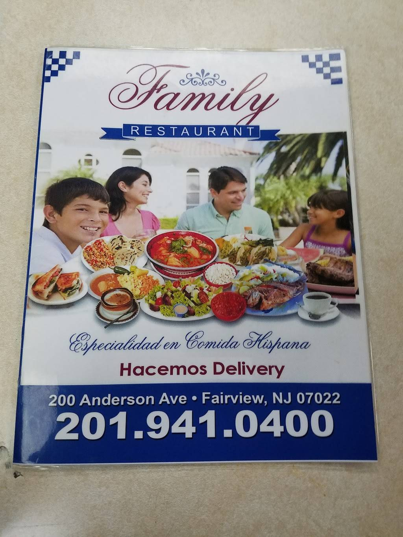 Family | restaurant | 200 Anderson Ave, Fairview, NJ 07022, USA | 2019410400 OR +1 201-941-0400