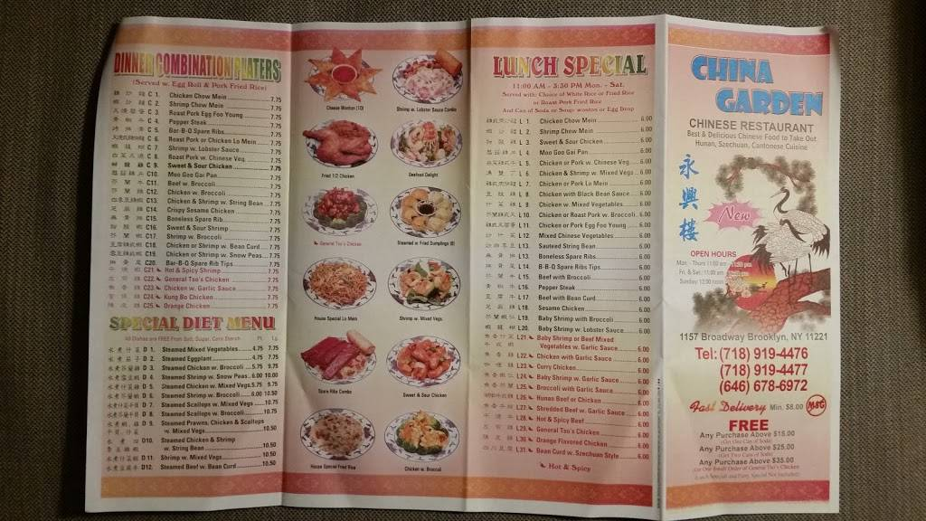 China Garden | restaurant | 1157 Broadway, Brooklyn, NY 11221, USA | 7189194476 OR +1 718-919-4476