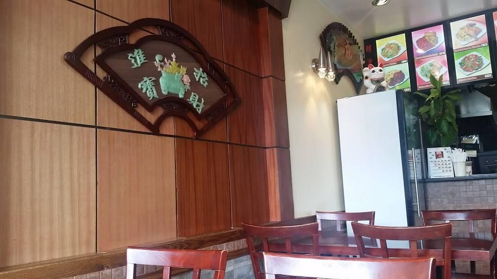 New Asia Restaurant | restaurant | 567 Cedar Ln, Teaneck, NJ 07666, USA | 2018360984 OR +1 201-836-0984