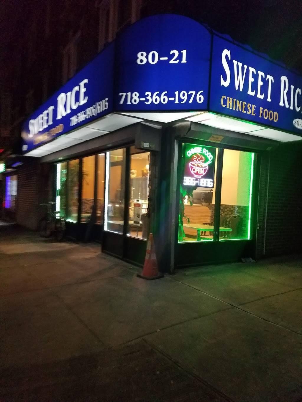 Sweet Rice - Restaurant | 80-21 Myrtle Ave, Glendale, NY ...