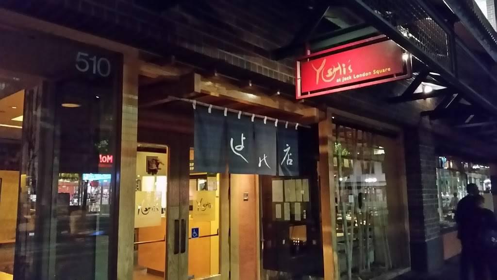 Yoshis Oakland | night club | 510 Embarcadero West, Oakland, CA 94607, USA | 5102389200 OR +1 510-238-9200