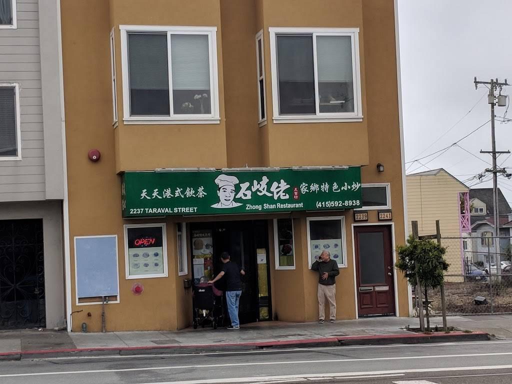 Zhong Shan Restaurant   restaurant   2237 Taraval, San Francisco, CA 94116, USA   4155928938 OR +1 415-592-8938
