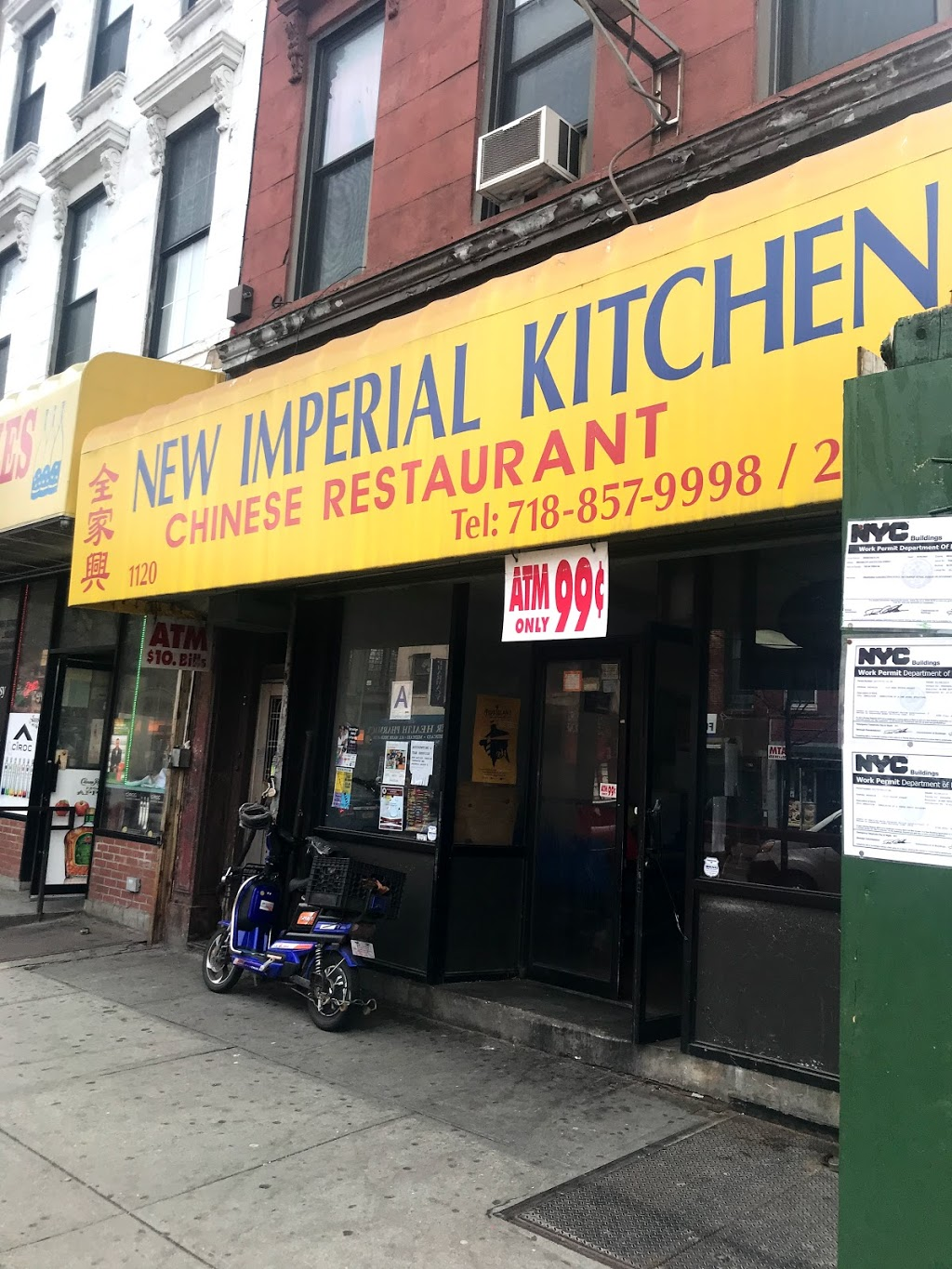 Imperial Chinese Food Kitchen | meal delivery | 1120 Fulton St, Brooklyn, NY 11238, USA | 7188579998 OR +1 718-857-9998