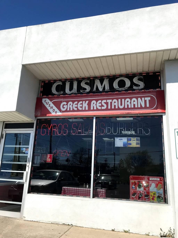 Cusmos Greek American Restaurant   restaurant   200 Montauk Hwy d, Lindenhurst, NY 11757, USA   6312258797 OR +1 631-225-8797
