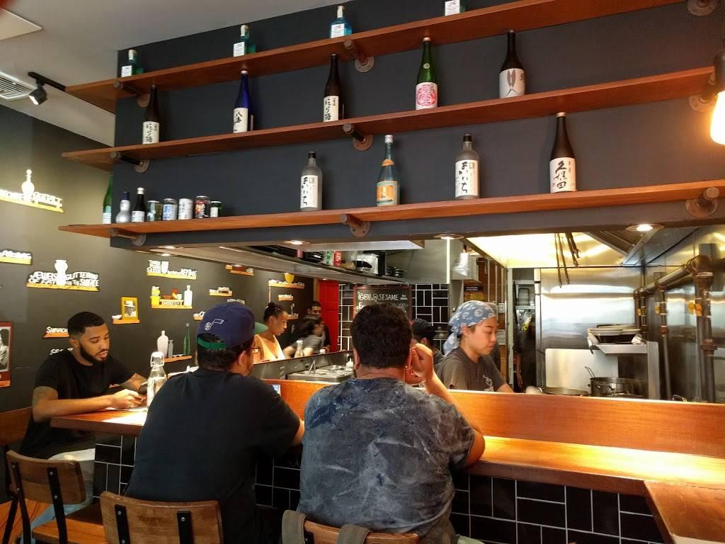 Tampopo Ramen | restaurant | 1 Bennett Ave, New York, NY 10033, USA | 2129230575 OR +1 212-923-0575