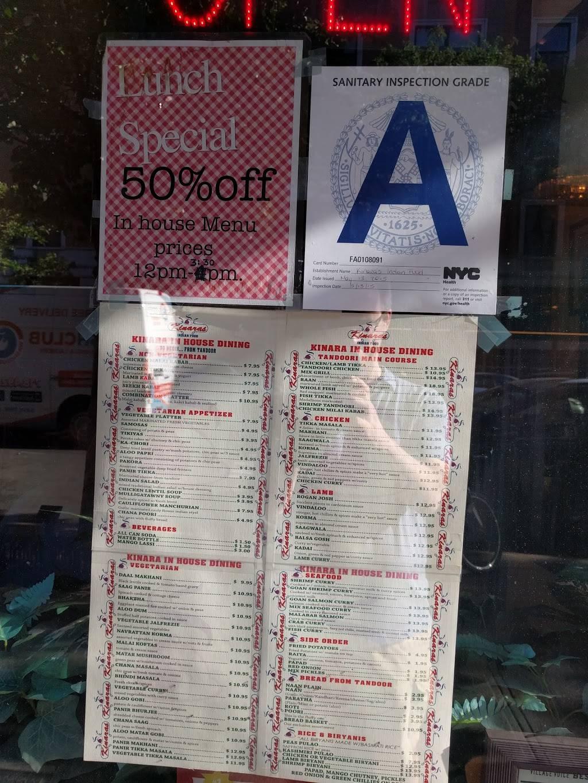 Kinara | restaurant | 368 Myrtle Ave, Brooklyn, NY 11205, USA | 7182374008 OR +1 718-237-4008