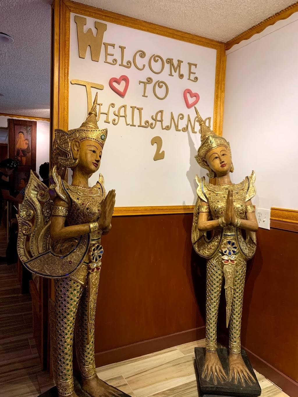Thai Lanna2   restaurant   7923 US-19, Port Richey, FL 34668, USA   7272303551 OR +1 727-230-3551