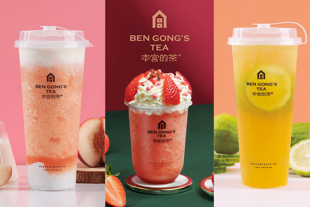 Bengongs Tea   meal takeaway   10045 Baltimore National Pike Ste A10, Ellicott City, MD 21042, USA   4107811698 OR +1 410-781-1698