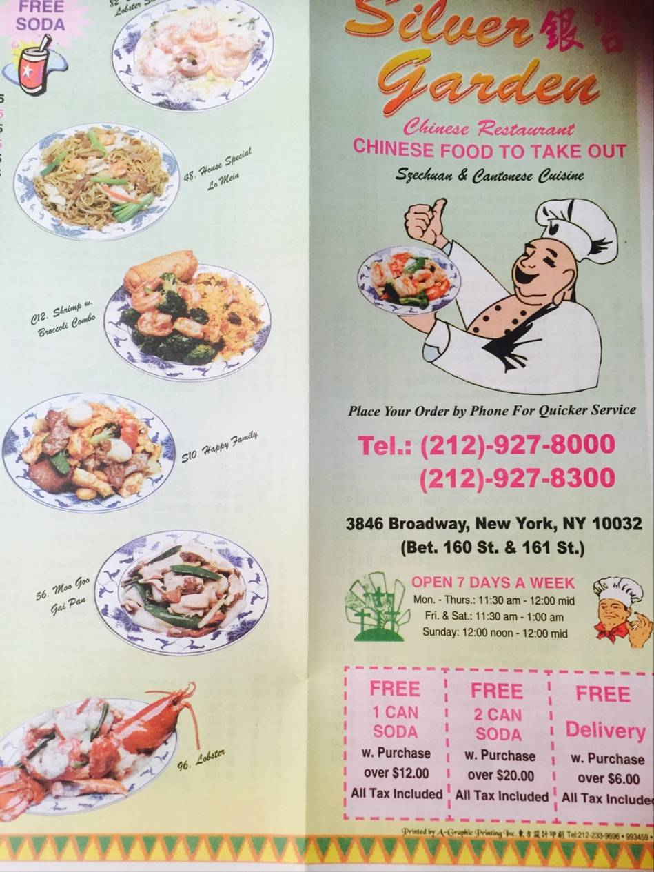 Silver Palace   restaurant   3846 Broadway, New York, NY 10032, USA   2129278000 OR +1 212-927-8000