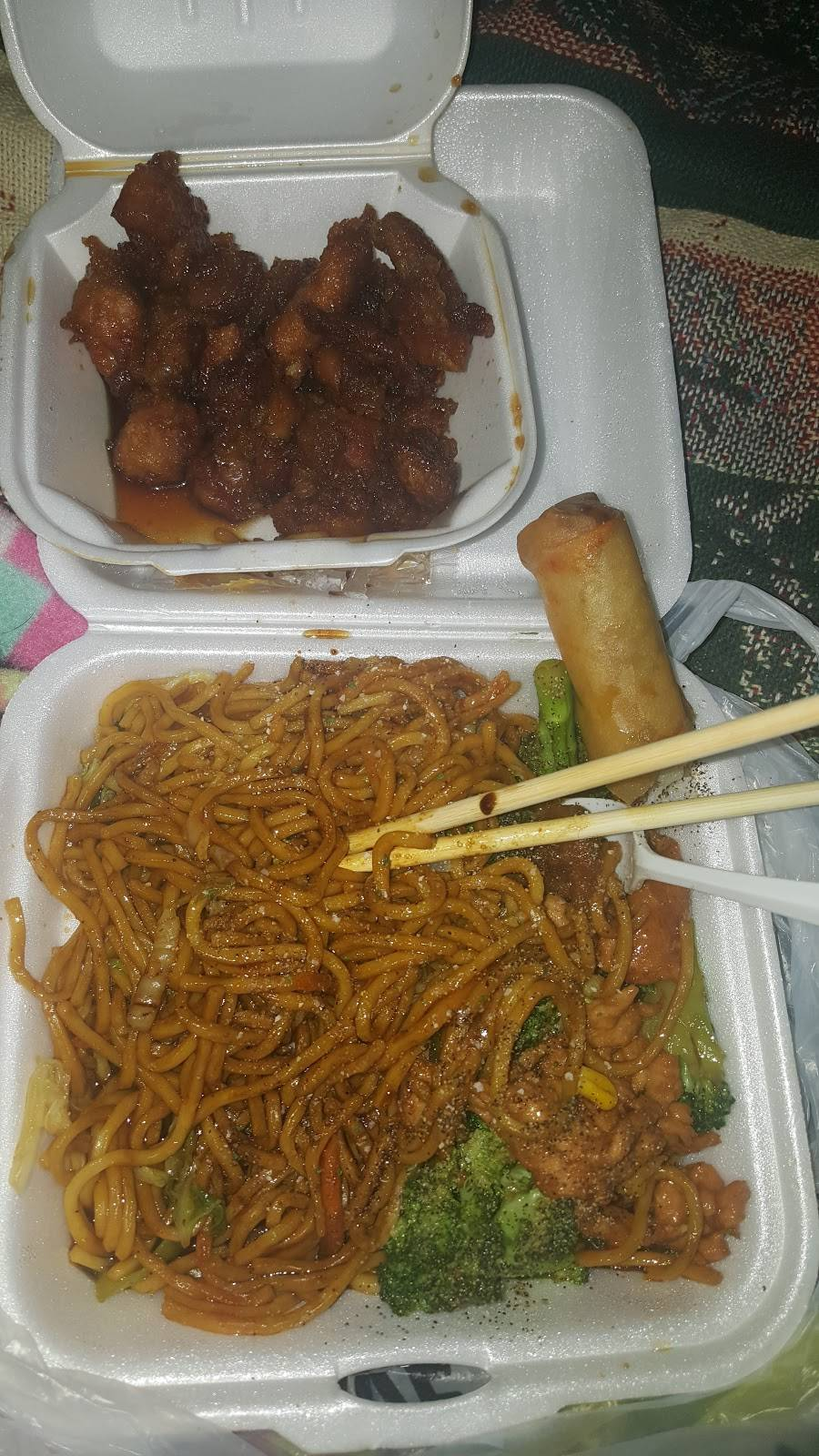 Panda Wok   restaurant   854 Cleveland Ave, Atlanta, GA 30344, USA   4047681612 OR +1 404-768-1612