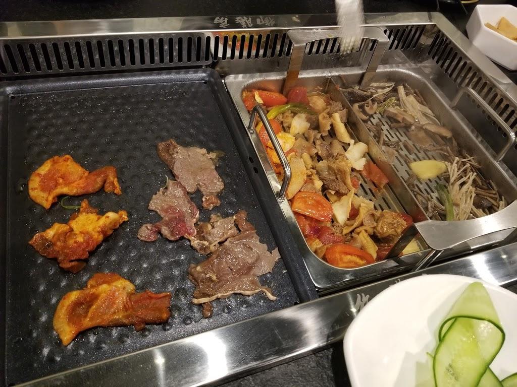 ROYAL HOTPOT KOREAN BBQ & BAR | restaurant | 227 Parkingway, Quincy, MA 02169, USA | 6174814874 OR +1 617-481-4874