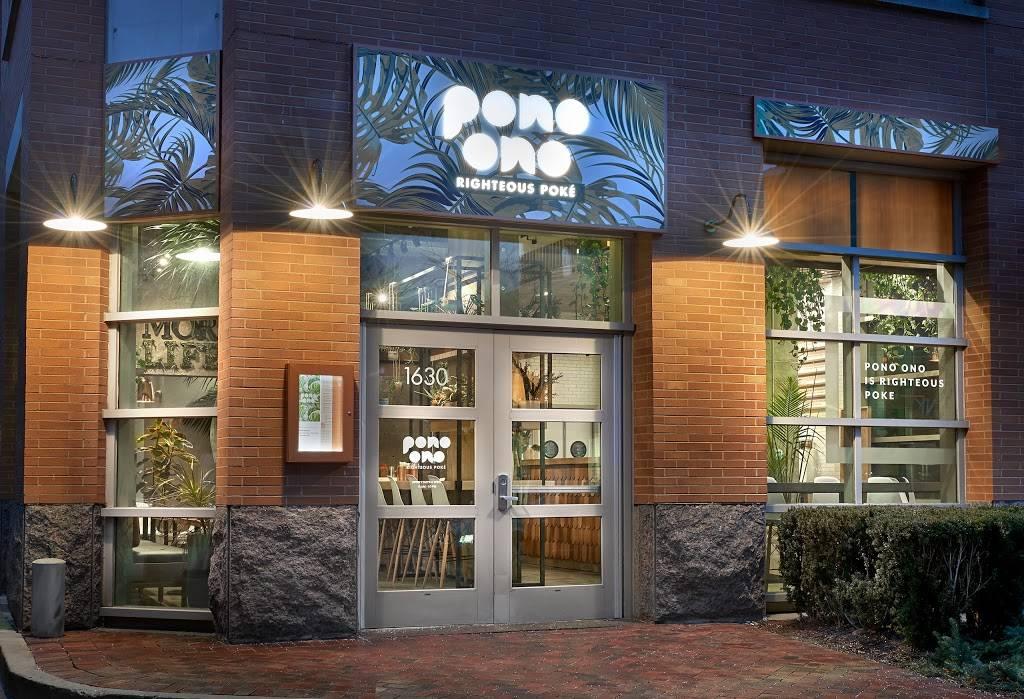 Pono Ono Poke   restaurant   1630 Chicago Ave, Evanston, IL 60201, USA   8478596390 OR +1 847-859-6390
