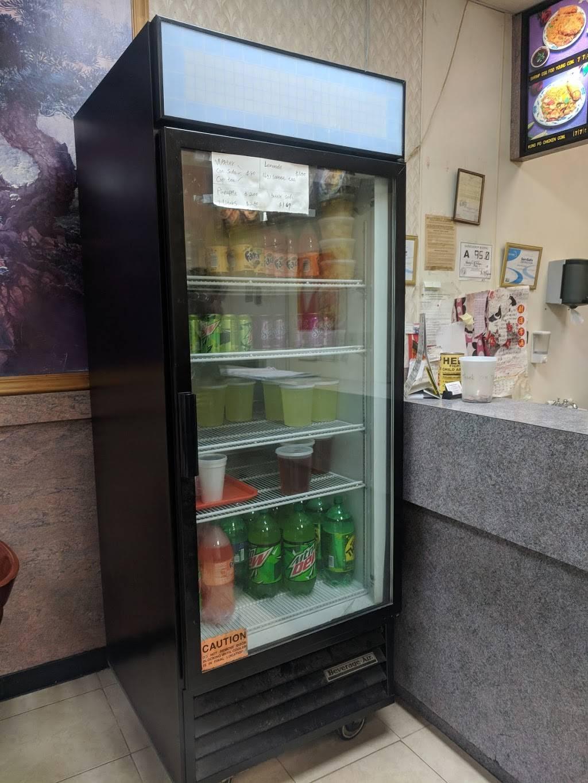 Wang S Kitchen Restaurant 3631 New Bern Ave Raleigh Nc 27610 Usa